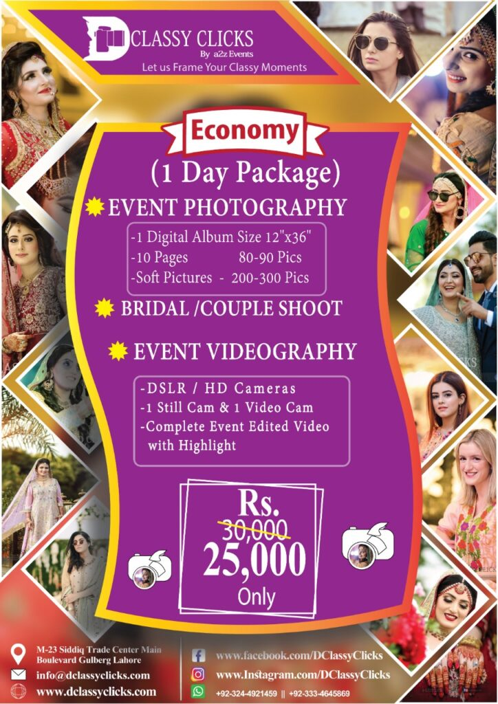 photography packages, economy photography package, photographers with economical prices, photographers in lahore